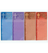 1 Dozen Expressions of Faith Cross Notepads #36/2336