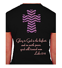 Luke 2:14 Chevron Cross Ladies Short Sleeve Fitted T-Shirt Design XM13 *Choose Your Colors